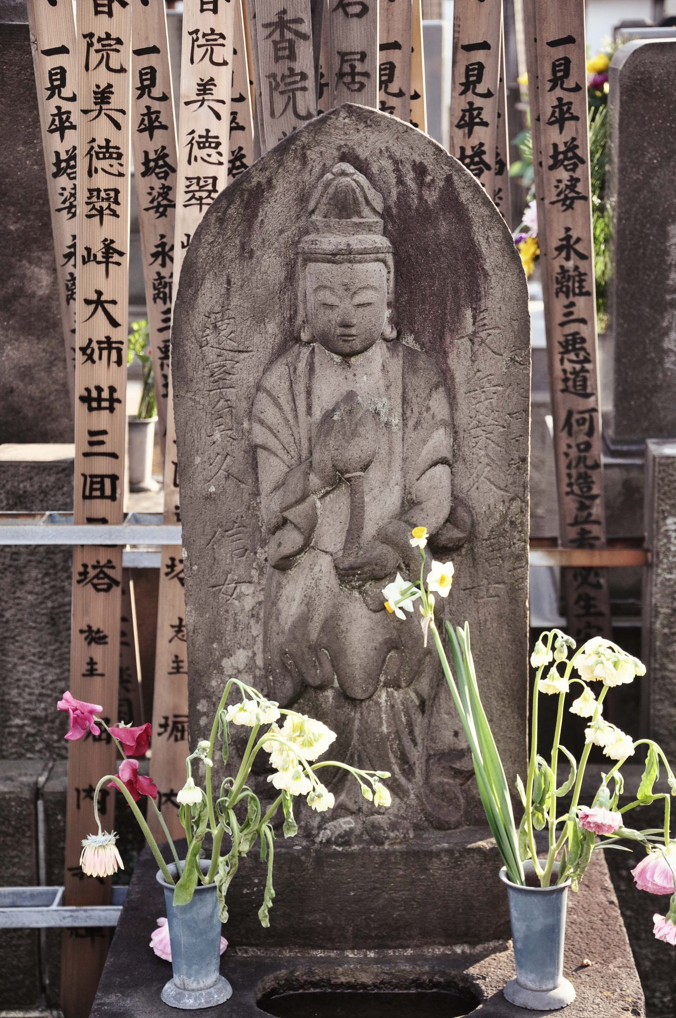 Sendagaya Cemetery, Tokyo