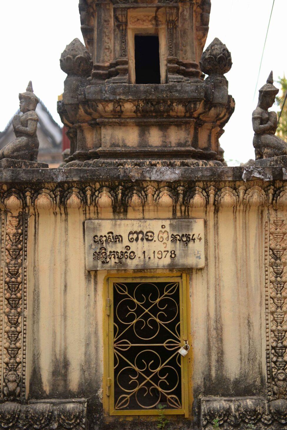 Cemetery in Siem Reap, Cambodia