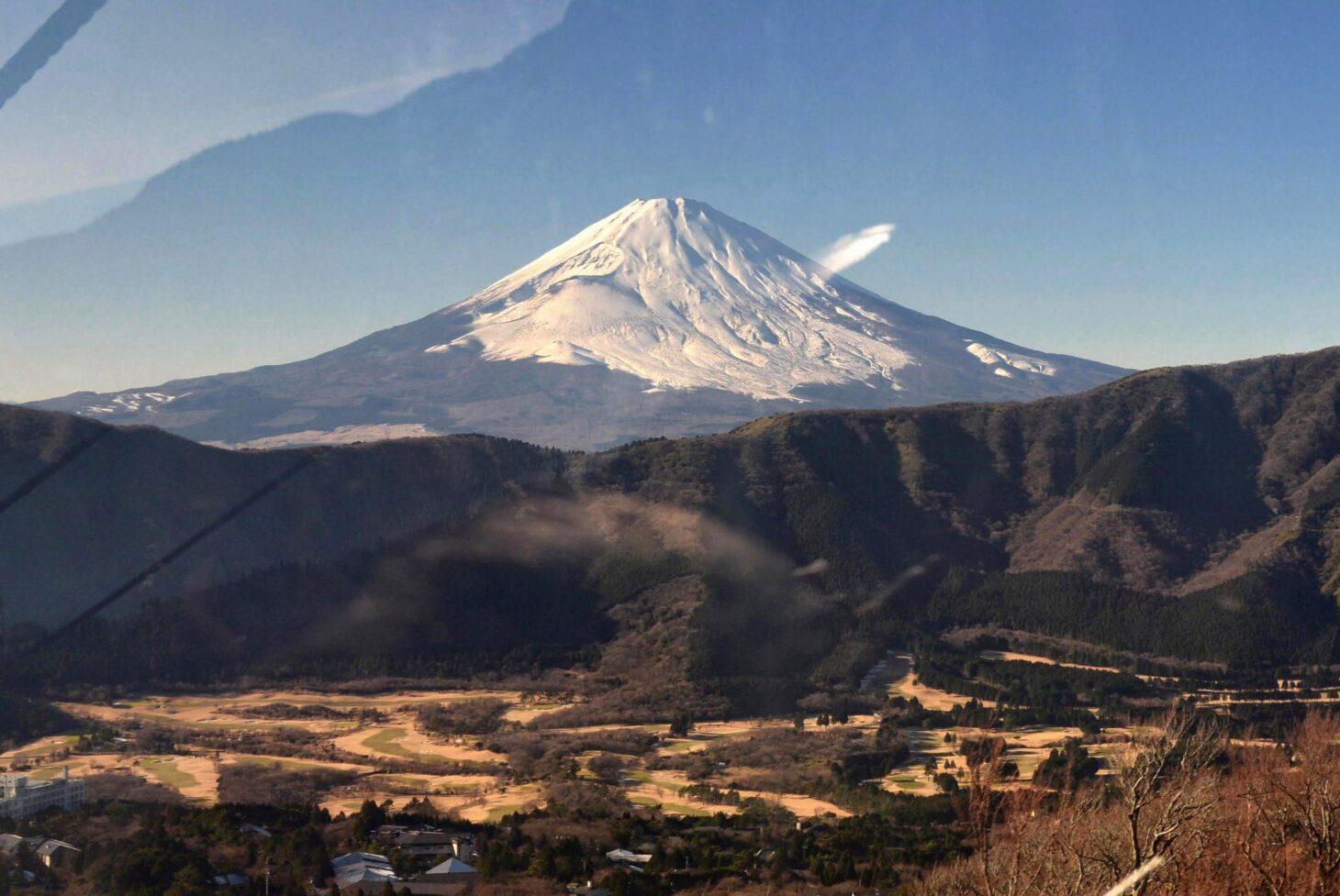 Mt. Fujismall