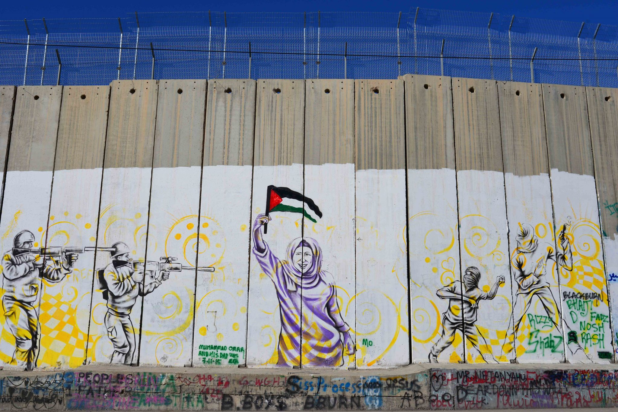 Section of Separation Wall in Bethlehem