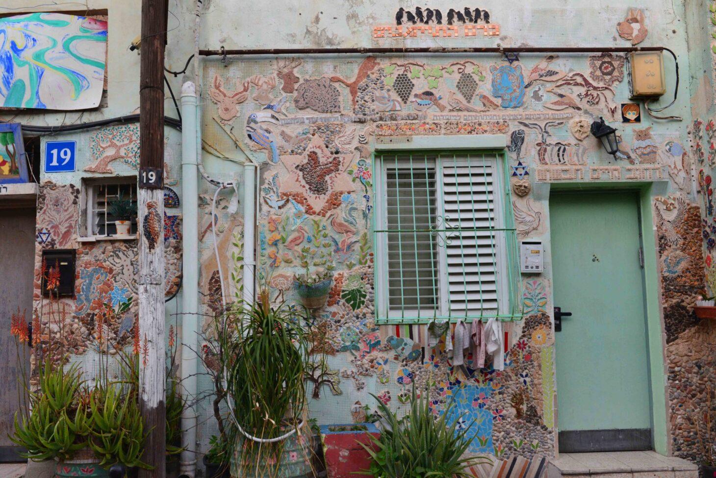 House in Yemenite Quarter, Tel Aviv
