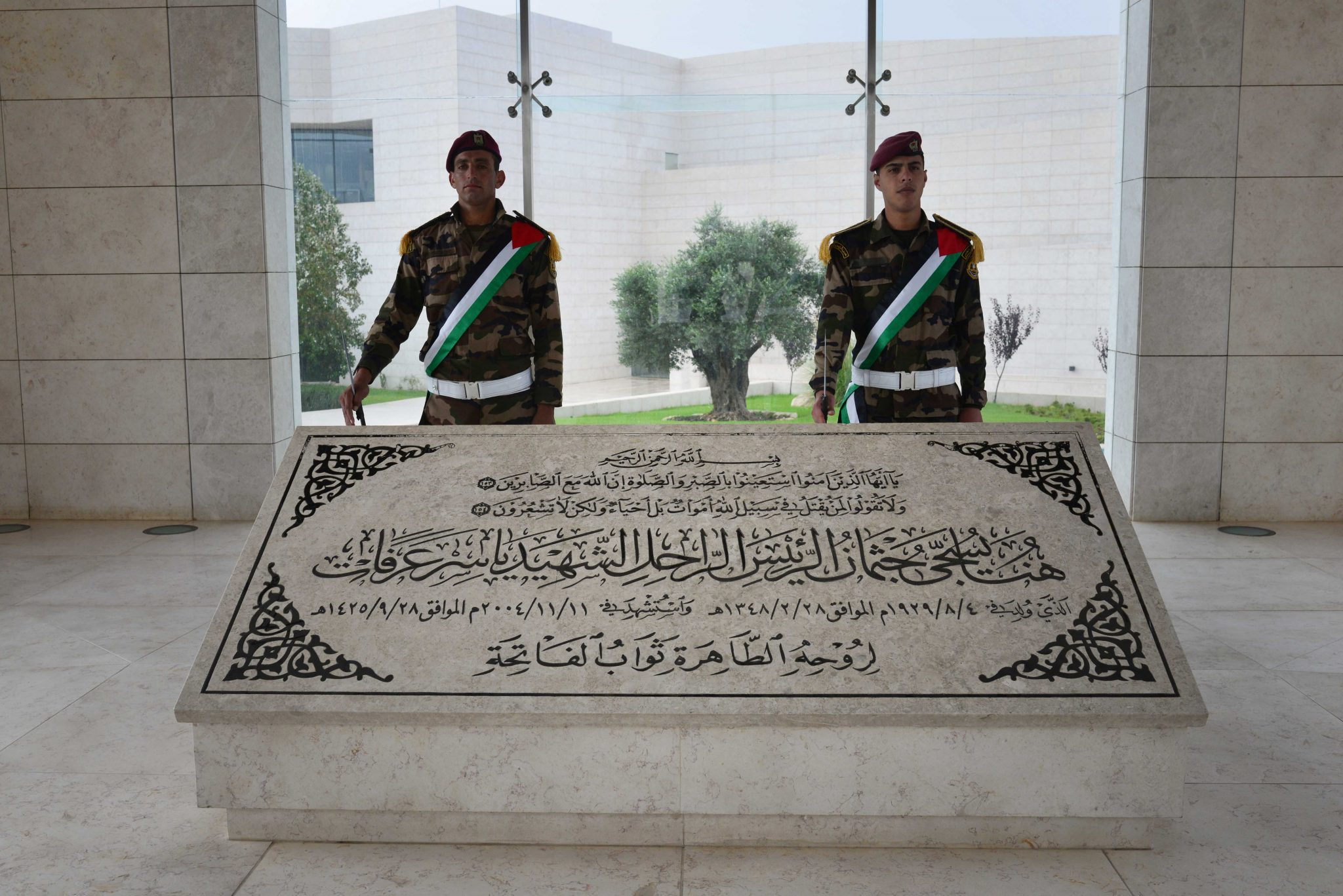 Tomb of Arafat, Ramallah
